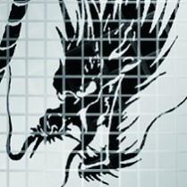 Dragon Totem-11