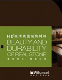 HD高清表面装饰材料