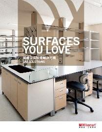 实验空间产品手册-Chemsurf